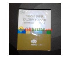 TIENS SUPER CALCIUM POWDER WITH METABOLIC FACTORS - টিয়েন্স সুপার ক্যালসিয়াম পাউডার ২