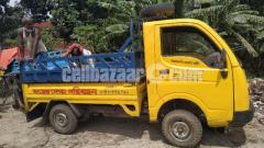 Tata ace yellow 1 ton pick-up