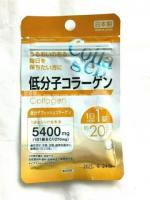 DAISO Fish Collagen Tablet (Made in Japan)