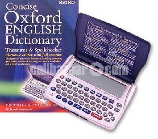 Seiko Concise Oxford Dictionary Thesaurus and Spellchecker - 1/5
