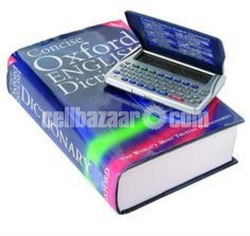 Seiko Concise Oxford Dictionary Thesaurus and Spellchecker - 3/5