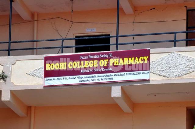Pharmacy College in Bangalore - 1/5