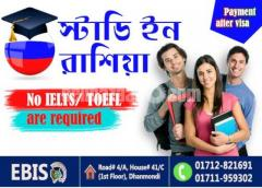 Study in Russia - Scholarships Opportunities