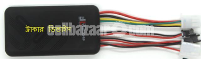 GPS Tracker vehicle - 1/2
