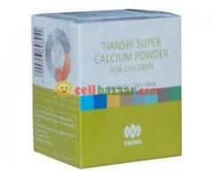 IANSHI CHILDREN NUTRIENT HIGH CALCIUM POWDER
