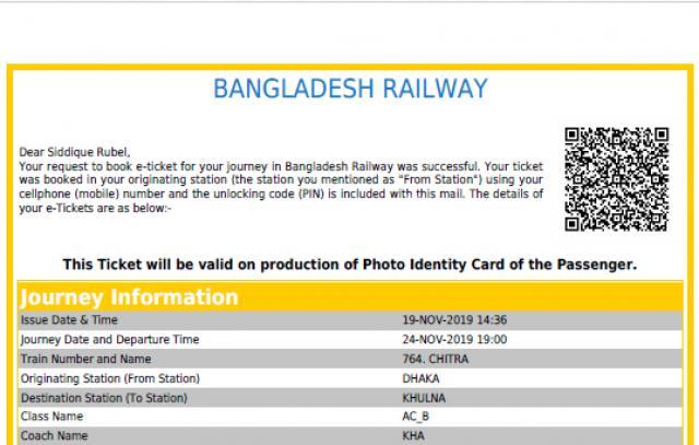 2 AC Barth Seat for Dhaka to Khulna - 1/1