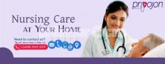 Professional Nursing Home Service In Barisal