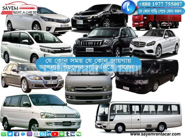 Rent-a-car in Bangladesh BEST prices - 1/1