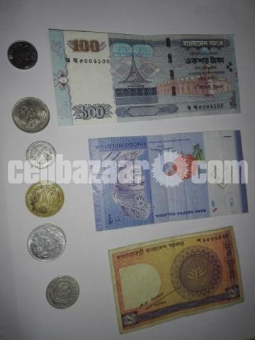 Currency - 3/3