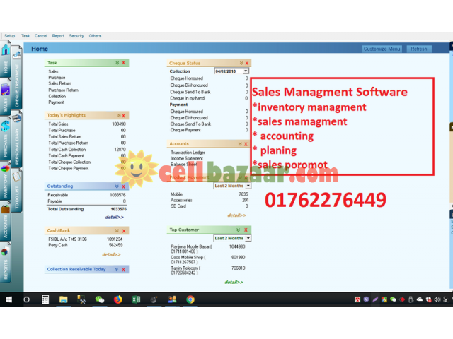 Sales Management Software - 2/3