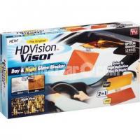 Universal HD Vision Anti-Glare Car Visor