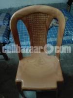 A RFL chair