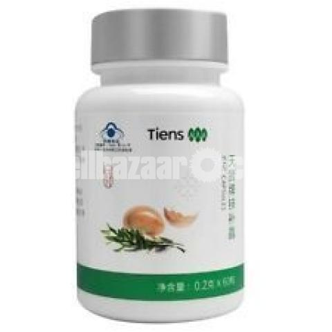 Tiens Benefi Cell Rejulivination Capsules - 4/4