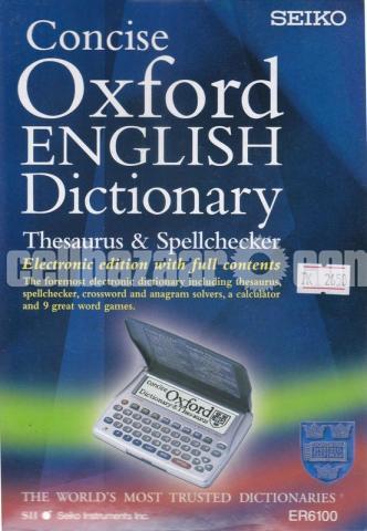 Oxford Digital English Dictionary - 1/4