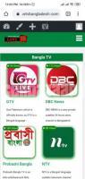 Bangladeshi live TV Radio and newspaper website
