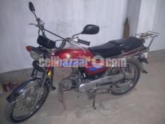 Honda CD 80 Pakistan