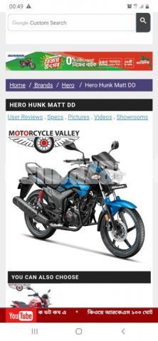 Hero hunk double disc Matt blue colour - 1/1