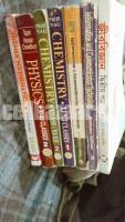 HSC 2020 books and Udvash question bank