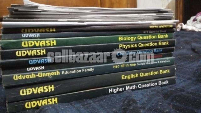 HSC 2020 books and Udvash question bank - 2/2