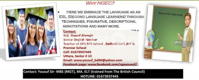 NGEC education - 1/3