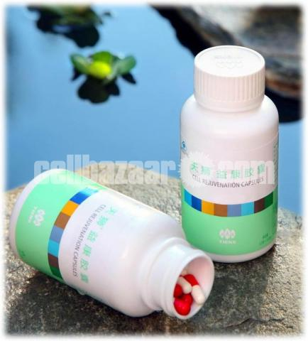 Tiens Cell Rejuvenation Capsules in BD - 3/4