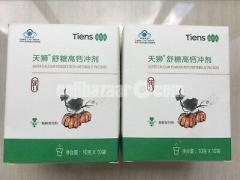 Tianshi Nutrient Super Calcium Powder