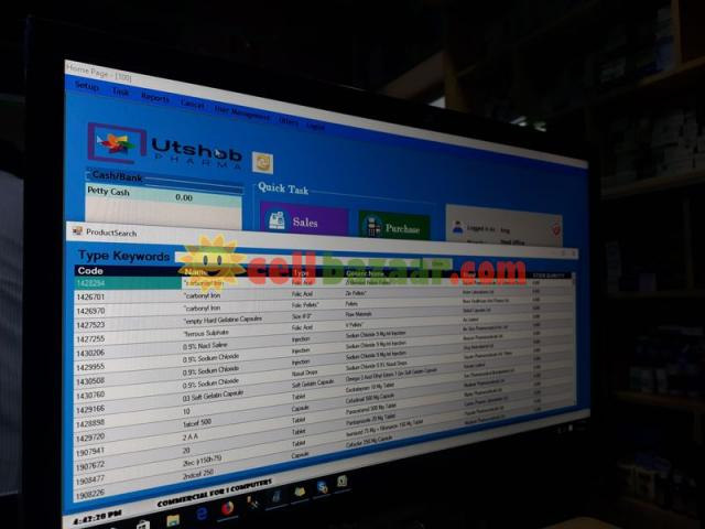 POS Software for Departmental Shop - 2/3