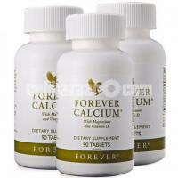 Forever Living Calcium Herbal Supplement - Image 3/4