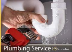 Plumbing Service Near You in Dhaka – Shomadhan