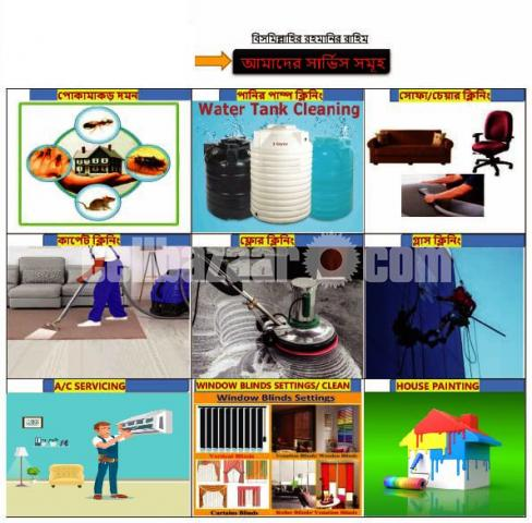 Pest control & cleaning service - 1/4