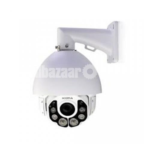 Avtech AVZ592 Tribrid 2MP 20X Speed Dome CC Camera - 1/1