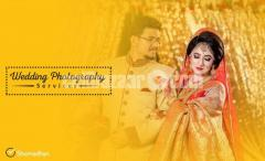Professional Wedding Photography Service in Dhaka