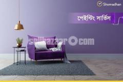 Top Home Painting - Dhaka