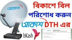 AKASH DTH Connection Full Combo + Free Installation