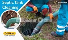 Septic Tank Cleaning Service near you – Shomadhan
