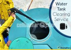 Water Tank Cleaning Service – Shomadhan