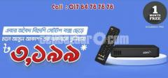 AKASH DTH Only STB 3199 TK