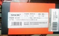 Smok Knight Kit Vipe full box