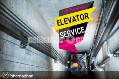 Top Elevator Lift Services in Dhaka