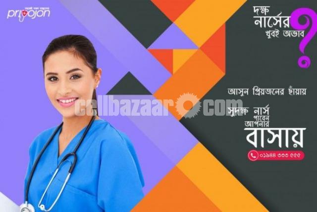 Nursing Home Support in Sabujbag - 1/1