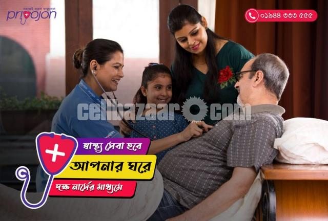 Nursing Home Support in Dhaka Sutrapur - 1/1