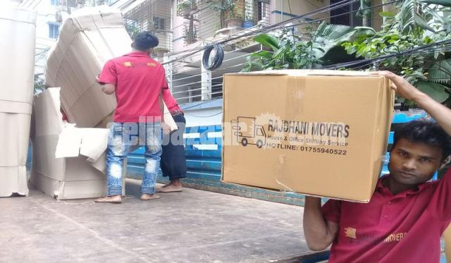 House shifting services in dhaka 01755940522 - 1/3