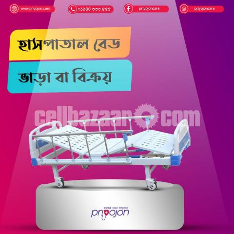High Quality Hospital Bed Rent & Sale in Dhamondi - 1/1
