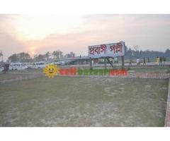 5 katha south corner plot @probashi palli