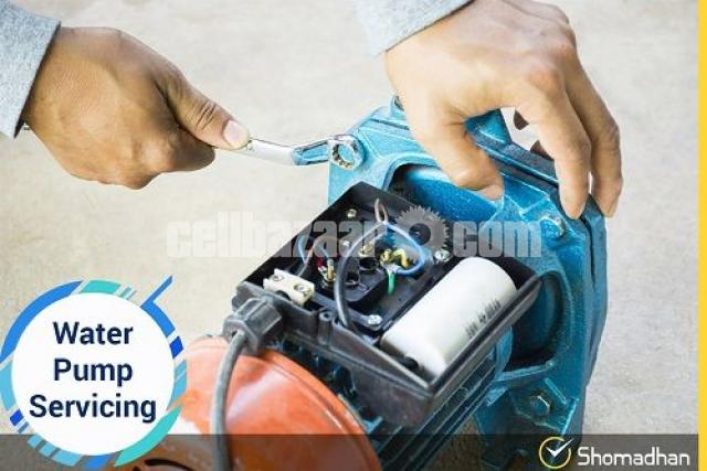 Water Pump/Motor Service – Shomadhan - 1/1