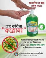 Excellent Hand Wash - Image 1/4