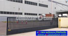 Industrial automation gate