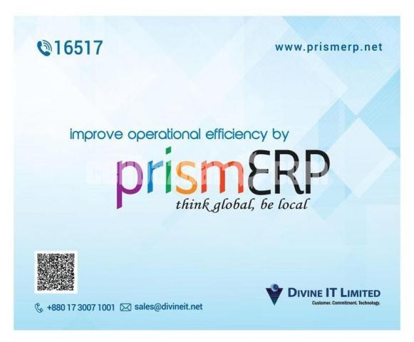 PrismERP Will Meet your all Business Demand - 1/2