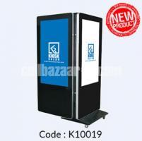 Multiple display Information Kiosk
