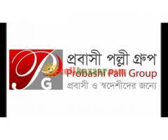 3 katha North corner plot@probashi palli